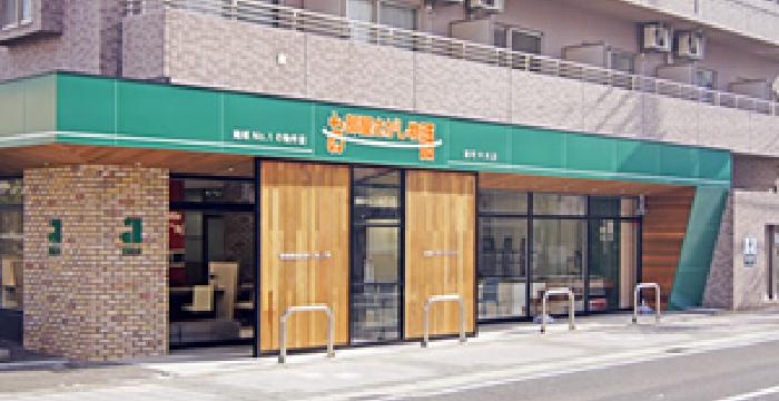 お部屋さがし物語 湊町中央店